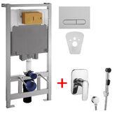 Инсталляция для унитаза Volle Master 141515 + Смеситель скрытого монтажа с гигиеническим душем Imprese Praha VR15030Z-BT