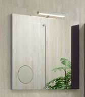 Зеркало с подсветкой и косм. зеркалом Modeste Marsan 700*800, 017419