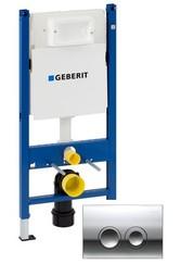 Инсталляция Geberit 4 в 1 Duofix 458.161.21.1