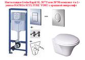 Инсталляция Grohe Rapid SL 38775 или 38750 комплект 4 в 1 + унитаз HATRIA SCULTURE YORU с крышкой микролифт ( 38775 или 38750+YORU)