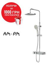 Душевая система с термостатом AM.PM Inspire v2.0 F0750A400