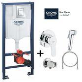 Инсталяция для унитаза Grohe Rapid SL 39501000 + Гигиенический душ Grohe Bau Edge 28512001