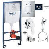 Инсталяция для унитаза Grohe Rapid SL 39504000 + Гигиенический душ Grohe Bau Edge 28512001